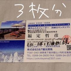 "Thumbnail of ""G32様専用"""
