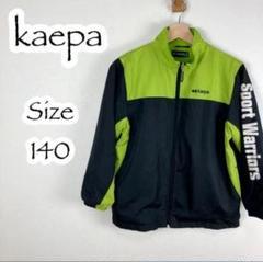 "Thumbnail of ""528 kaepa ケイパ 緑 黒 ナイロンジャケット スポーツ キッズ 140"""