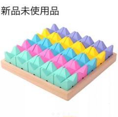 "Thumbnail of ""木製 積み木 積木 木のおもちゃ 知育玩具 パズル ブロック"""