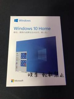 windows 10 home パッケージ版プロダクトキーインストール用USB