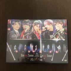 "Thumbnail of ""Sexy Zone/Sexy Zone Presents Sexy Tour~…"""