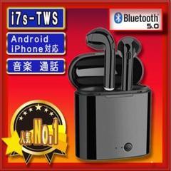 "Thumbnail of ""i7sワイヤレスイヤホン 黒 Bluetooth5.0 左右独立型 ランニング"""