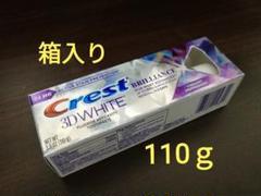 """Thumbnail of """"最新版 クレスト 3Dホワイト ブリリアンス 110g"""""""