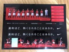 """Thumbnail of """"浦和 レッズ  サッカー 三菱 シール 貴重 レア 優勝 フットボール"""""""