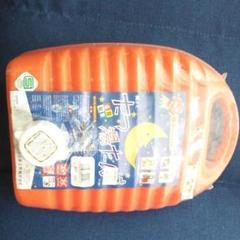"Thumbnail of ""立つ湯たんぽ Lサイズ 袋付き 3.2ℓ"""