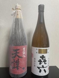 "Thumbnail of ""【定価以下】焼酎 天誅 㐂六 1800ml(一升瓶)"""