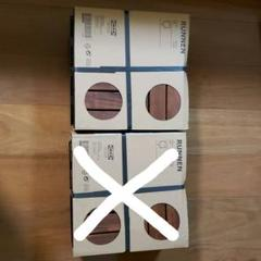 """Thumbnail of """"IKEA  RUNNEN 9枚(0.81平米)×2セット"""""""