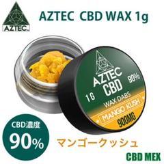 "Thumbnail of ""AZTEC アステカ 高濃度 CBD 90%WAX 1g マンゴークッシュ"""