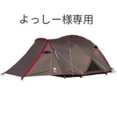 """Thumbnail of """"☆定価1万円引☆スノーピーク ランドブリーズpro3 キャンプ テント"""""""
