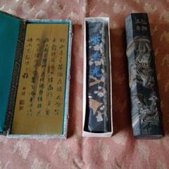 """Thumbnail of """"!!Haturyou様専用です!!"""""""