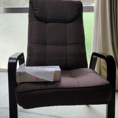 "Thumbnail of ""角度が変えられる座椅子"""