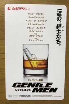 "Thumbnail of ""映画『 ジェントルマン』のムビチケ番号通知のみ"""