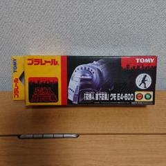 "Thumbnail of ""プラレール 交渉人 真下正義"""