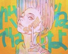 """Thumbnail of """"古塔つみ × atmos GICLEE POSTER YELLOW ED.5"""""""