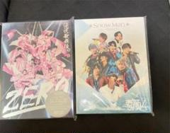 "Thumbnail of ""素顔4 滝沢歌舞伎ZERO 初回生産限定盤 DVD"""
