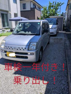 """Thumbnail of """"車検一年付きアルト平成20年式、全込み格安"""""""