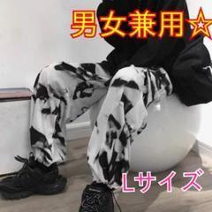 """Thumbnail of """"大人気♥タイダイ柄 スウェットパンツ 韓国 男女兼用 ワイドイージー iJ8"""""""