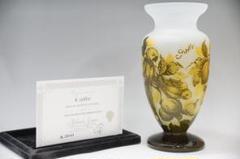 "Thumbnail of ""エミールガレ 特大 花器 花瓶 カメオ彫り 被せガラス 高さ31cm"""