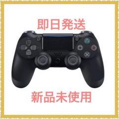 """Thumbnail of """"PS4(プレステ4)コントローラー 互換品 ブラック ◆"""""""