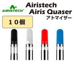 "Thumbnail of ""AIRIS Quaser 交換用アトマイザー 10個 CBD ③"""