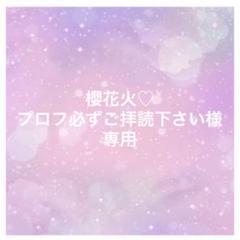 "Thumbnail of ""アイカツ クリスタルアクエリアス 他 あおいセット"""