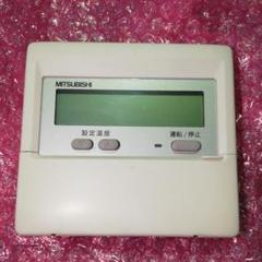 三菱 エアコン リモコン 業務 用の中古 未使用品を探そう メルカリ