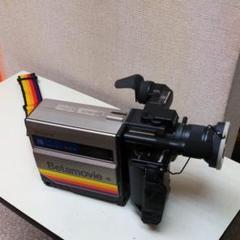 "Thumbnail of ""(No.385-1)ソニー☆betaビデオカメラBMC-100"""