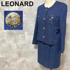 """Thumbnail of """"LEONARD レオナール セットアップ スカートスーツ デニム 金ボタン"""""""