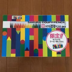 "Thumbnail of ""サクラクーピーペンシル 30色"""
