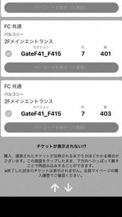"Thumbnail of ""5/9(日) 琉球ゴールデンキングスVS京都ハンナリーズ"""