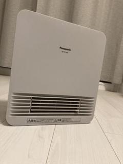 """Thumbnail of """"【7月末廃棄】Panasonic セラミックファンヒーター  DS-FN1200"""""""