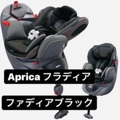 """Thumbnail of """"タイムセール‼️チャイルドシート Aprica フラディア 値下げしました‼️"""""""