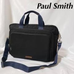 """Thumbnail of """"人気 Paul Smith ポールスミス 2wayビジネスバッグ"""""""