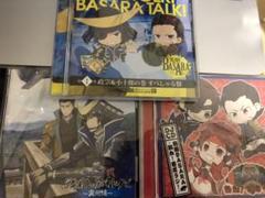 """Thumbnail of """"戦国BASARA"""""""