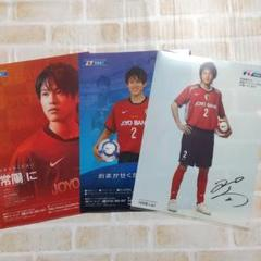 """Thumbnail of """"内田篤人選手 クリアファイル 3枚セット 新品 未使用  非売品"""""""