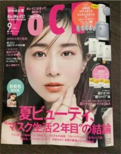 "Thumbnail of ""VOCE ヴォーチェ 2021年9月号"""