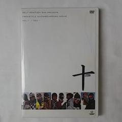 """Thumbnail of """"フリースタイル スノーボーディング DVD Vol.1 十 (TOU)"""""""