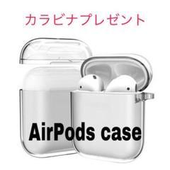 "Thumbnail of ""AirPodsクリアケース カラビナ付き"""