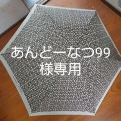 "Thumbnail of ""折り畳み傘    バーディエイミス"""