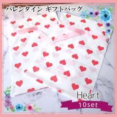 "Thumbnail of ""バレンタイン ギフトバッグ Heart 10set"""