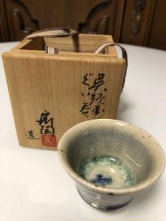 "Thumbnail of ""瀬戸焼 加藤舜陶 ぐい呑み 陶器"""