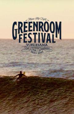 "Thumbnail of ""5/23(日)Greenroom Festival チケット 1日券×2枚"""