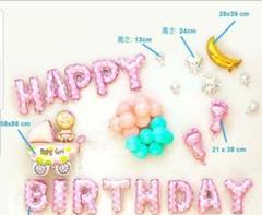 """Thumbnail of """"値下げ!赤ちゃんの誕生日 パーティー 祝い 飾り、ベビーカー バルーン 風船"""""""