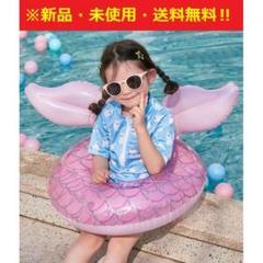 """Thumbnail of """"即購入OK♪新品♪マーメイドのキッズ浮輪(3~7歳)♬SNS等記念撮影にどうぞ♬"""""""