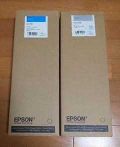 """Thumbnail of """"【期間限定】EPSON  インクカートリッジ"""""""
