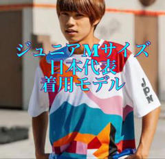 "Thumbnail of ""東京2020 スケートボード 日本代表 公式ユニフォーム"""