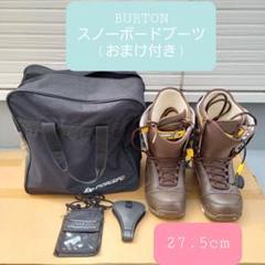 "Thumbnail of ""BURTON(バートン) スノーボード ブーツ メンズ"""