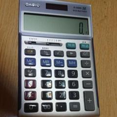 "Thumbnail of ""CASIO JS-20WK"""