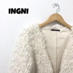 "Thumbnail of ""【人気デザイン】INGNI イング ファーコート プードルコート M 人気№1"""