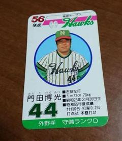 """Thumbnail of """"タカラプロ野球カード 56年 南海ホークス 門田博光"""""""
